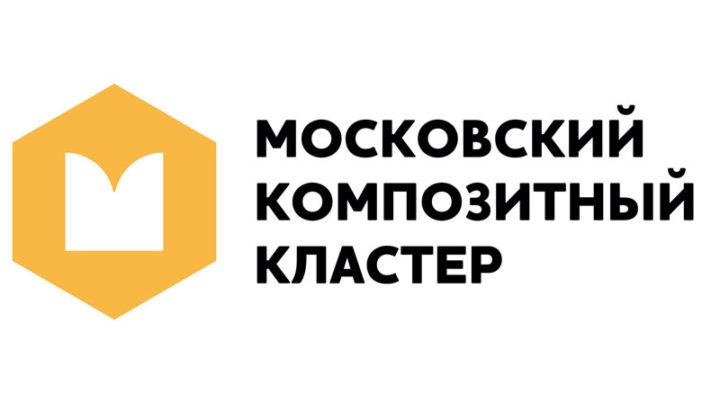 МКК – промышленный кластер