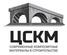 """ООО """"ЦСКМ""""."""